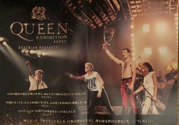 queen4.jpg
